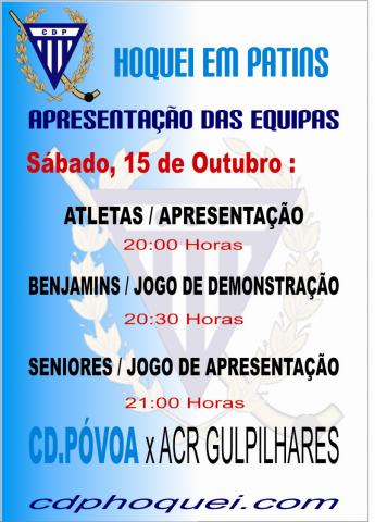 CD Póvoa com jogo de apresentação 2011/12